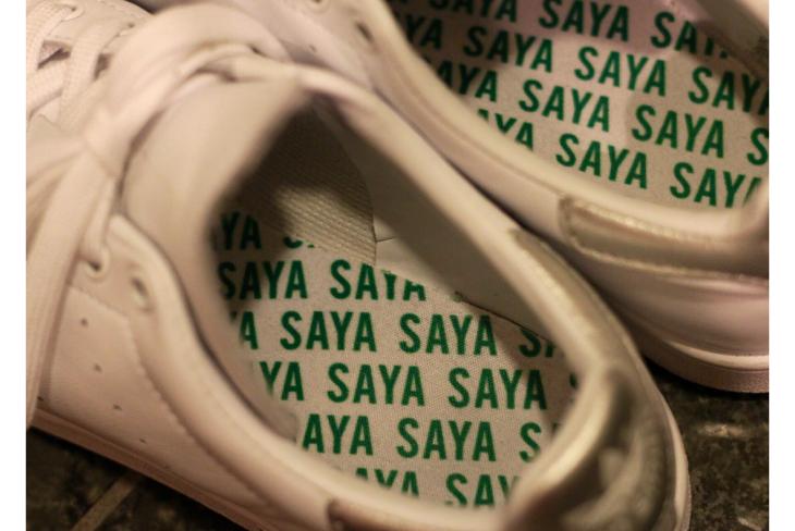 sa-ya2