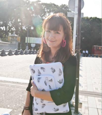 Rina Maruyama