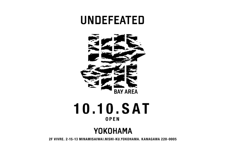 UNDE_YOKOHAMA