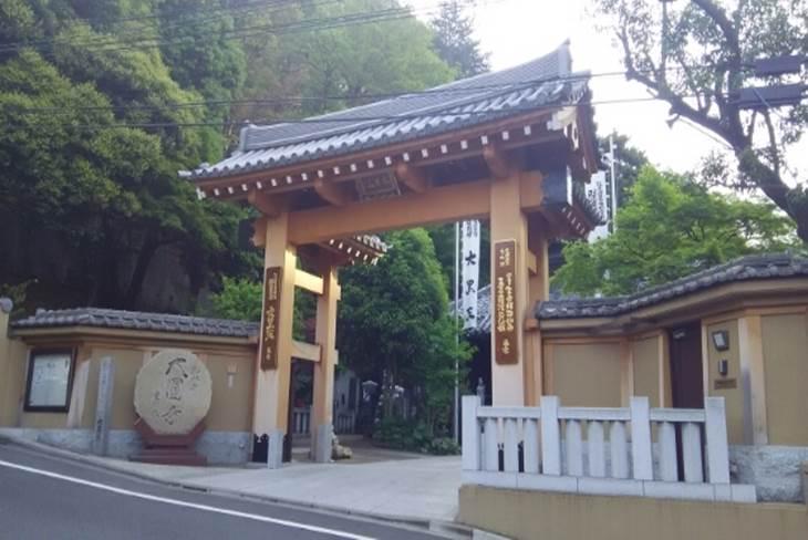 sakamichi_1