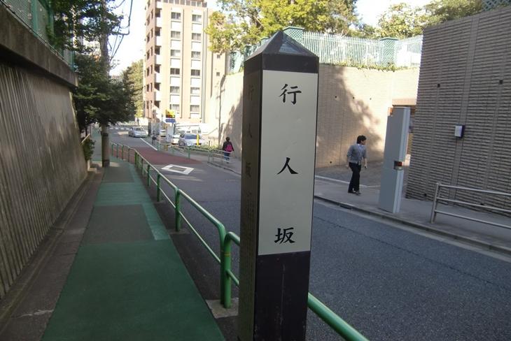 sakamichi_4